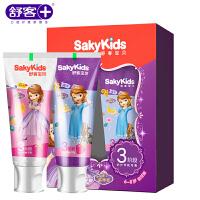 舒客宝贝阶段优护早晚牙膏(6-8岁)40克+40克(口味随机发)