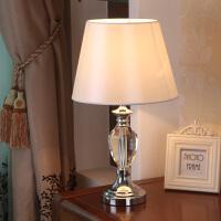 后现代时尚简约水晶卧室床头台灯 米白纯色装饰灯具新款