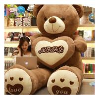 毛绒玩具泰迪熊公仔睡觉抱可爱熊猫女孩布娃娃大熊生日礼物送女友