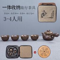 【新品】 一壶四杯便携式旅行茶具套装家用整套简易茶盘茶壶茶杯子