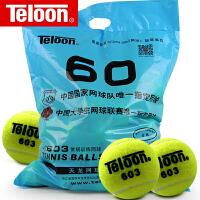 天龙(Teloon) 网球 训练网球 耐打网球 T603(袋装)