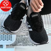 Adidas/阿迪达斯女鞋新款低帮运动鞋舒适透气轻便耐磨休闲跑步鞋F35281