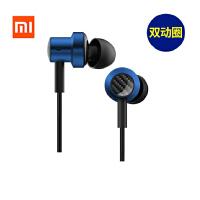 小米 双动圈耳机入耳式音乐hifi线控重低音电脑游戏耳麦华为手机适用耳塞