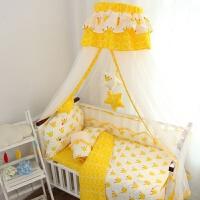 婴儿床品婴儿床床围夏季定做透气四季通用宝宝床围婴儿床用品ZQ-YS014