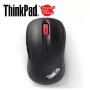 ThinkPad无线鼠标4X30M68237,ThinkLife静音无线鼠标WLM200;ThinkPad无线红点鼠0A36193升级款,联想无线鼠标,ThinkPad原厂选件