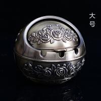 烟灰缸创意个性复古潮流圆形金属防摔多功能实用防风茶几烟缸