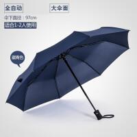 全自动雨伞折叠男遮阳伞太阳伞防晒女韩国小清新晴雨两用