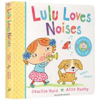 Lulu Loves Noise 露露爱声音 纸板翻翻书 英文原版幼儿启蒙 露露系列大明星