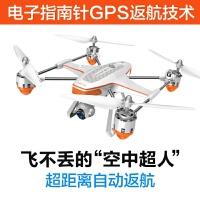 有摄像头的无人机拍照飞机高清专业航拍高清4K智能超长续航跟拍四轴遥控飞行器户外模型