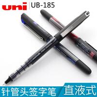 uni/三菱笔UB-185|VISION|0.5MM直液式针管型中性笔 三菱签字笔