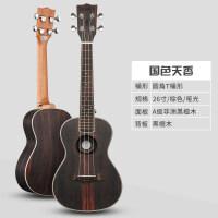 20190701175009543安德鲁尤克里里23寸藏蓝色ukulele乌克丽丽26寸夏威夷小吉他电箱