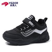 永高人男童运动鞋2019冬季新款运动休闲鞋中大童防滑男孩儿童鞋子