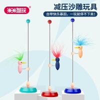 米米智玩抖音同款疯狂啄木鸟玩具热卖创意儿童益智动手办公室解压