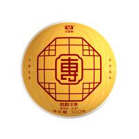 大益2019年团圆生沱茶100克
