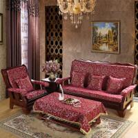 实木沙发垫四季通用中式红木春秋椅沙发垫带靠背套装可拆洗海绵垫子定制