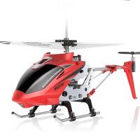 玩具开学季SYMA司马航模 遥控飞机无人机耐摔充电儿童直升机儿童男孩玩具