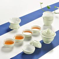 【好店】【好店】龙泉青瓷功夫茶具套装家用泡茶杯茶壶白瓷骨瓷简易简约办公室茶艺