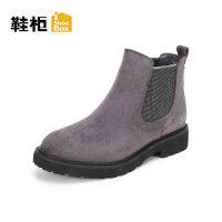 Daphne/达芙妮旗下多款冬季时尚舒适金属装饰女短靴