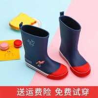 618提前购+韩国儿童雨鞋男童女童卡通橡胶雨靴防滑中筒宝宝水鞋四季套鞋胶鞋