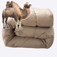 秋上新加厚保暖骆驼毛被8斤10斤150x200x230单双人被芯冬被子驼绒驼毛被定制 质量堪比罗莱 博洋家纺 多喜爱