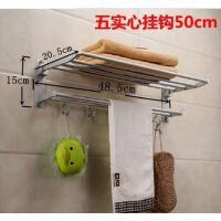 太空铝免打孔浴巾架毛巾架置物架浴室折叠 活动浴巾杆五金壁挂