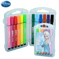 水彩笔 12色24色36色环保水洗 涂鸦纤细苗条型儿童绘画笔 DM20655F 冰雪奇缘12色水彩笔三角杆大容