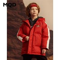 MQD童装儿童中长款羽绒服2019冬装新款男童卡通绣花连帽保暖外套