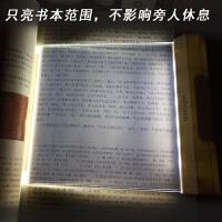 护眼灯充电大学生宿舍台灯读书灯平板阅读灯看书板床头夜读非 调光开关