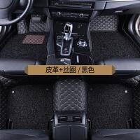 全包围丝圈专车专用汽车脚垫全包定做款地垫大包防水原车地毯