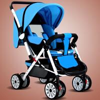 婴儿推车双向可坐可躺超轻便携避震折叠伞车宝宝BB儿童四轮手推车zf10