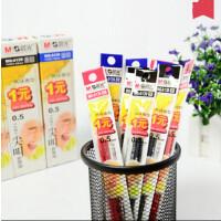 晨光文具MG-6139 中性笔芯 2支装 香型 水笔芯 笔芯0.5 学习用品 晨光通用替芯
