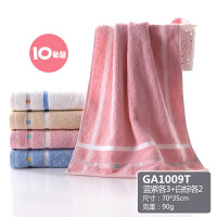 毛巾十条装加大提缎款柔软吸水洗脸家用面巾定制