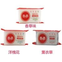 韩国进口保宁皂BB洗衣皂宝宝婴幼儿童肥皂洋槐花香草薰衣草味现货 一包不发货,3包起拍