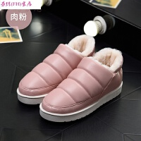 新品冬季皮防水滑棉鞋包跟月子鞋室内保暖厚底情侣男女居家居棉拖鞋保暖舒服好看时尚暖和