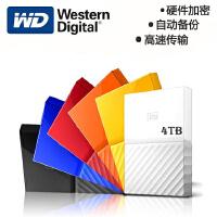 WD西部数据移动硬盘(西数移动硬盘2.5英寸高端炫彩) New My Passport USB3.0便携式移动硬盘4T