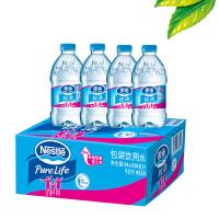雀巢优活饮用水330ml*24瓶/整箱 纯净水矿泉水