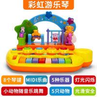 婴儿电子琴女孩迷你钢琴可弹奏0儿童早教宝宝玩具琴1-2周岁3 【彩盒装】幼儿电子琴-玩偶会动.