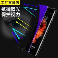 (包�])�O果6s�化膜iphone6splus全屏6plus手�C6p全包�6sp六ip�N膜i6半