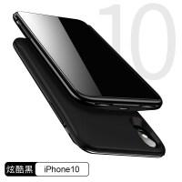 苹果X背夹充电宝大容量便携轻iPhoneX手机电池iX移动电源