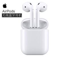 苹果Apple AirPods 蓝牙无线耳机 原装iPhoneX/8/7手机耳麦 音乐双耳运动蓝牙耳机 立体声Siri