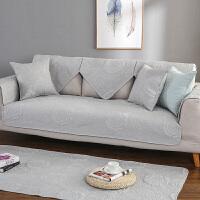 布艺沙发垫四季防滑通用实木坐垫北欧套罩巾靠背做定制
