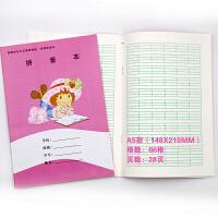 深圳市九年义务教育统一系列作业本:小学语文拼音本