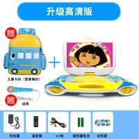 118s儿童移动DVD播放机多功能一体小型学习便携式EVD影碟播放器vcd视频故事机cd早教插卡碟片 官方标配