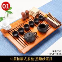 【好货】茶具套装小套实木茶盘功夫茶壶茶杯家用办公室用抽屉式小茶台