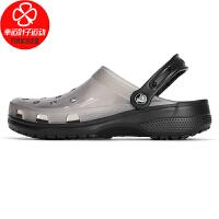 Crocs/卡骆驰男鞋女鞋新款舒适轻便沙滩运动凉鞋休闲透气洞洞鞋206908-001