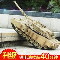 特大遥控坦克模型履带式大型充电对战坦克玩具遥控车汽车男孩玩具