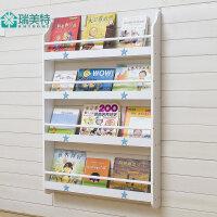 儿童壁挂书架书柜简易创意墙壁置物架隔板幼儿园宝宝书报架绘本架