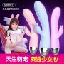 雷霆色色兔系列萌兔子女用自慰器充电静音av棒强力震动按摩g点棒