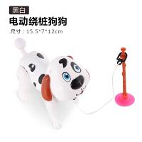 儿童电动玩具新奇特绕桩转圈小狗电动转圈马仿真会走路的玩具狗狗 官方标配