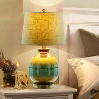 美式现代简约陶瓷台灯卧室床头灯创意个性客厅书房温馨欧式结婚灯